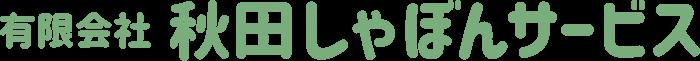 コーポレートロゴ画像